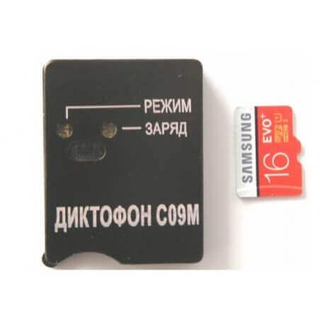 Mini grabadora de voz SOROKA-09M