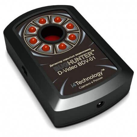 Detector de cámaras BugHunter Dvideo Lite