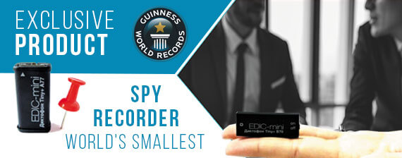 mini grabadora espia mas pequeña del mundo